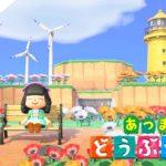 【あつ森】花が咲き誇る灯台公園を作ってみる。【あつまれ どうぶつの森】