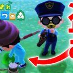 【あつまれ どうぶつの森 】#2 警察の前から物を盗んでみたらwww 島紹介【あつ森 switch】実況