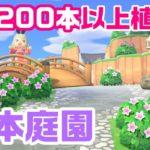【あつ森】アプデアイテムを使って和風エリア作ってみたのでご紹介します。日本庭園バージョン!島クリエイターで島作り!【あつまれどうぶつ森】