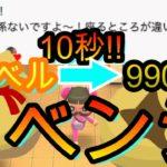 【新展開】10秒で100ベルを99000ベルにするバグの新たな道筋に笑ったww【あつ森】#9