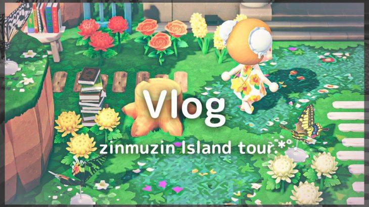 【Vlog】色とりどりな自然に囲まれた住宅街をお散歩 – じんむじん島紹介【あつ森 | Animal Crossing】