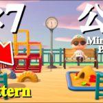 【あつ森】7×7の狭い土地で「ミニチュア公園(miniature park)」を3パターン作ってみた。【あつまれどうぶつの森】