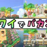 【あつ森】ハワイ『オワフ島』を再現した島!マイデザを使ったホテルや道路の作成がめっちゃすごい!!【あつまれ どうぶつの森】【ぽんすけ】