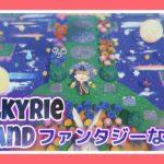 【島訪問 / 夢番地】海外の画家が作った島が幻想的で美しい…【あつまれどうぶつの森】【Animal Crossing】【女性実況者】【TAMAchan】