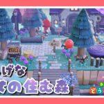 【あつ森#60】魔女の住む森と小さな果樹園…☆彡【島レイアウト】【あつまれどうぶつの森】【Animal Crossing】【女性ゲーム実況者】【TAMAchan】