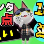 【あつ森】魂の離島ガチャ100連で大好きなビンタを狙う!!【ゆっくり実況】