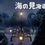 【あつ森】#7 海の見える公園と、夜の景色をつくる【あつまれどうぶつの森】