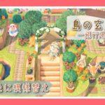 【あつ森レイアウト】飛行場前を秋色に染めました✨【マイデザイン配布】【あつまれどうぶつの森】【Animal Crossing】【女性実況者】【TAMAchan】