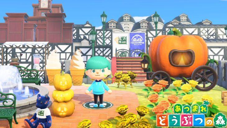 【神回】お菓子屋&テーマパーク施設のプロが本気で作った島が、マジで異次元の凄さなんだけどwwww  さすがすぎる。。【あつまれどうぶつの森】