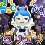 【あつ森】ハロウィン風のこわ~い教-KAI-造る!DAY10【島クリエイト生放送】