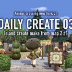 【あつ森】飛行場前の作業動画:DAILY CREATE 03【島クリエイト】
