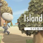 【あつ森】ちゃむ島の地図を初公開!島づくり全体のアイデアも共有【島クリエイト/島整備】