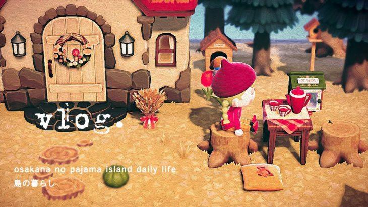 あつ森 vlog | レトロカントリーな島をつくる | 島での暮らし | animal crossing slow life VLOG#01.