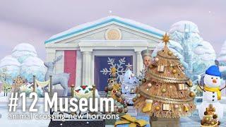 【あつ森】Museum|クリスマスでアートな博物館をつくる【島クリエイター】