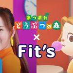 【NiziU】あつ森でFit'sのCM再現してみた!!【MAKO&RIOver.】