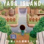 【あつ森】計算された景観を作る -ショッピングエリア-【島クリエイト】