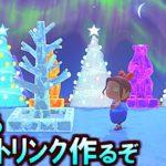 (あつ森)雪家具で映えるスケートリンク作るぞ!その182(あつまれどうぶつの森)