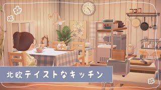 あつ 森 キッチン 家具
