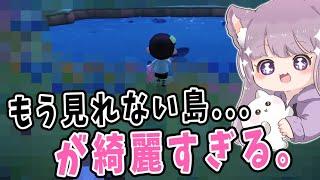 【あつ森】今はもう見ることができないレア島が綺麗すぎた…【あつまれどうぶつの森/Animal Crossing】【実況/シュガートース島/くるみ/しゃちく/しゃちくるみ/住民厳選】