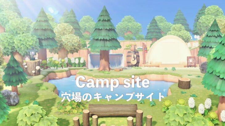 キャンプ サイト 移設