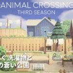 【あつ森】森の中の蒼い公園と風になびく洗濯物と赤と青の住宅街 / ふんわり春の島クリエイト / Animal Crossing New Horizons_069