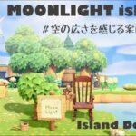 【あつ森】絵本のような島クリエイト 春島編 #1 空の広さを感じる案内所前/島クリエイト