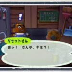 ◆どうぶつの森e+ 実況プレイ◆part215