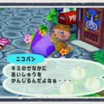 ◆どうぶつの森e+ 実況プレイ◆part228