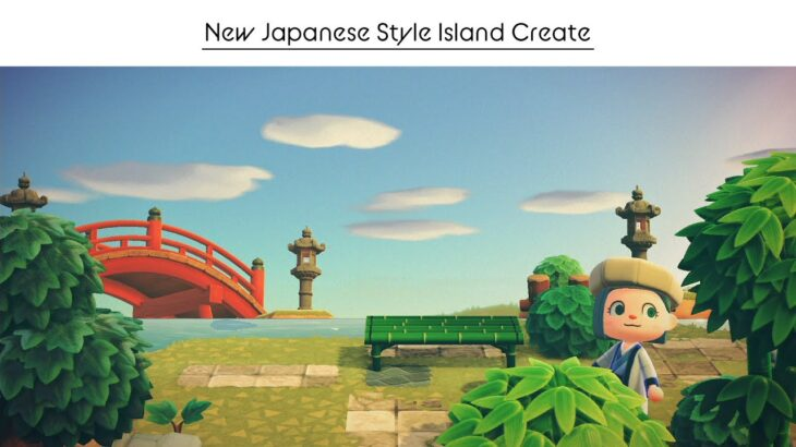 【あつ森】映える和風島最後の島整備 次の島を考えながら雑談